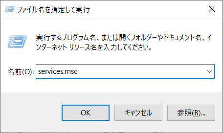最初 する に とき ネゴシエート リモート と コンピューター に 【Windows】VPN接続:「セキュリティ層で処理エラー L2TP接続に失敗」の解決方法
